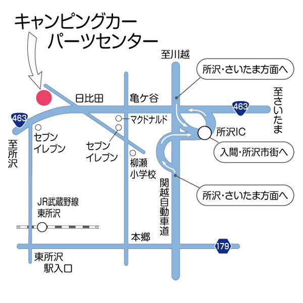 キャンピングカーパーツセンター地図