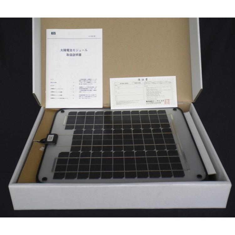 ソーラーパネル 24V11W画像