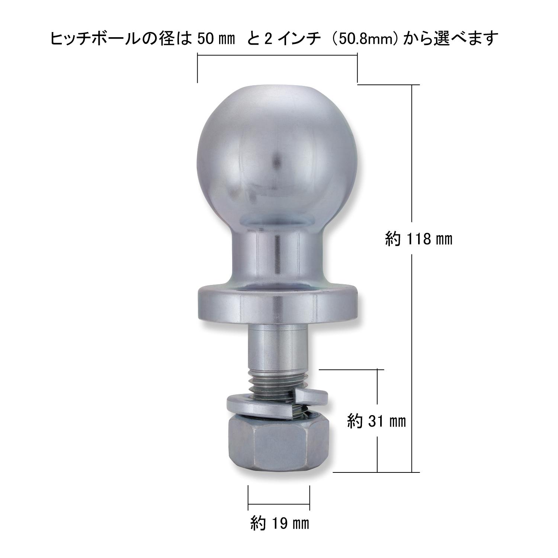 【#245033】トレーラー用ヒッチボール19mm