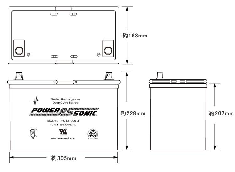 パワーソニック ディープサイクルバッテリー画像
