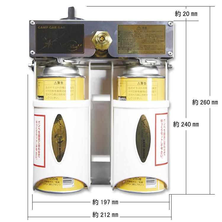カセットガス供給器画像
