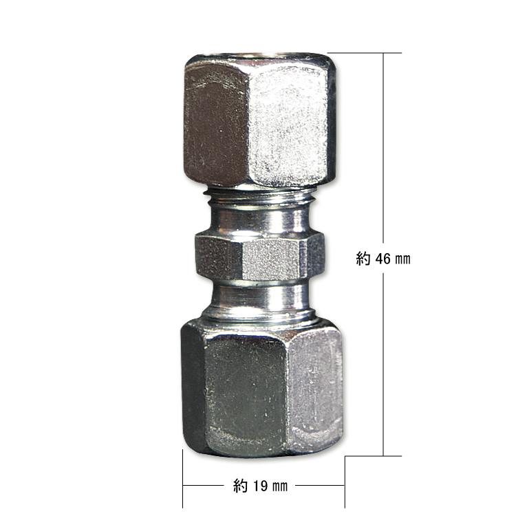 ガス配管パイプ用 ジョイント直φ8用画像