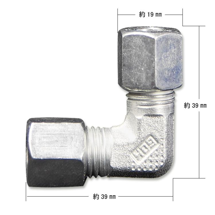 ガス配管パイプ用 ジョイントLφ8用画像