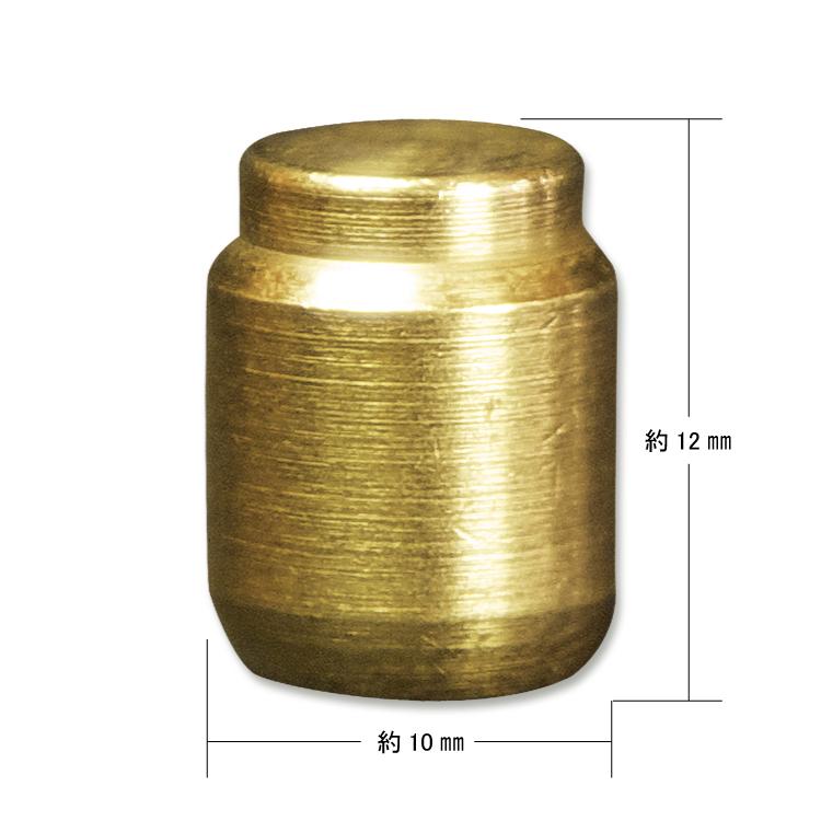 ガス配管パイプ ブラインドプラグ 真鍮製画像